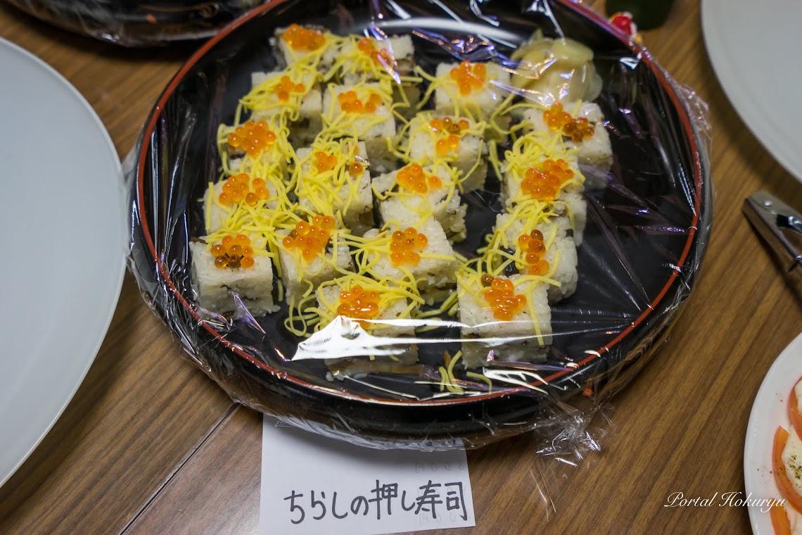 ちらしの押し寿司
