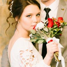 Wedding photographer Marina Trepalina (MRNkadr). Photo of 22.02.2018