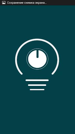 玩工具App|手电筒免費|APP試玩