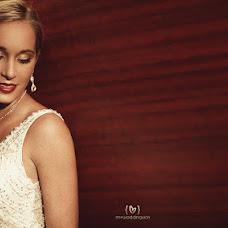Wedding photographer Aleksey Logayskiy (Divastudio). Photo of 11.08.2015