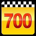 Такси 700-700, Киров icon