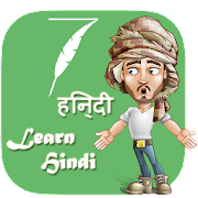 Learn Hindi Quickly Free Offline