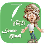 Learn Hindi Quickly Free Offline Android APK Download Free By KidsTube