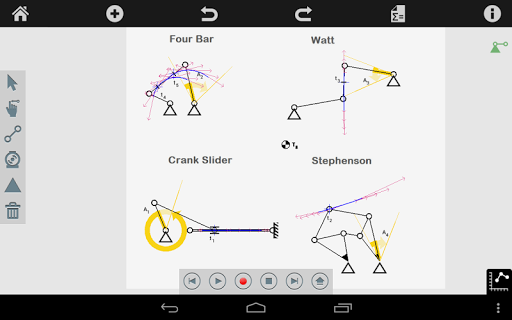 Autodesk ForceEffect Motion screenshot 8