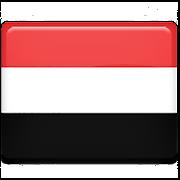 أخبار اليمن الآن