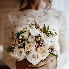 Wedding photographer Artem Karpov (akarpov91). Photo of 08.02.2018