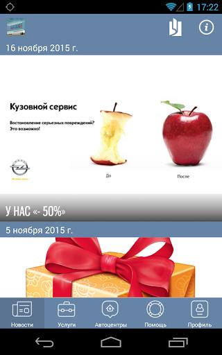 ТЦ Кунцево