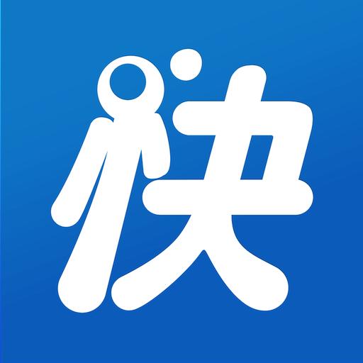 購物App|快取寶 LOGO-3C達人阿輝的APP