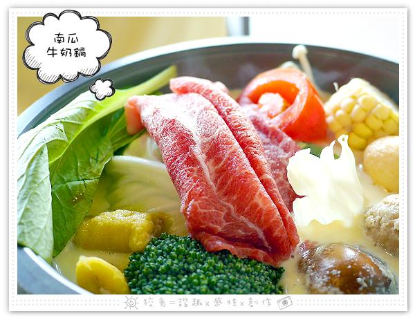 茶韻創意料理~永康適合團體聚餐的大平台!只用台灣茶葉、不用重組肉品!奶油海膽海鮮義大利麵&南瓜牛奶鍋!