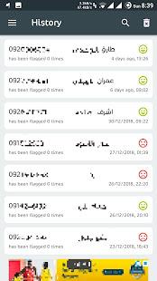 Libya Mobile Lookup 3