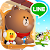 LINE BROWN FARM file APK for Gaming PC/PS3/PS4 Smart TV