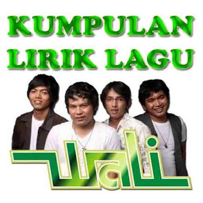 Lirik Wali - screenshot
