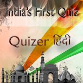 Quizer Hindi : GK of India