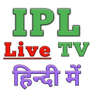 Live Vivo IPL 2018 Match | Live IPL TV for PC