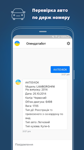 Opendatabot - all data from the state registry Apk 1