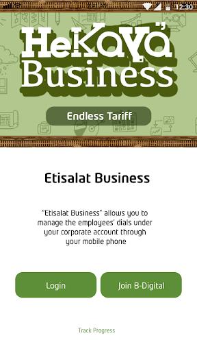 Etisalat Business - EG ss3