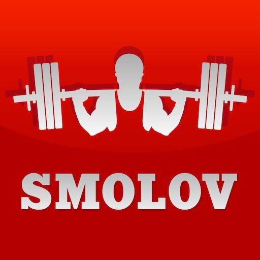 Smolov Pro Squat Calculator icon