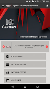 DRC Cinemas- screenshot thumbnail