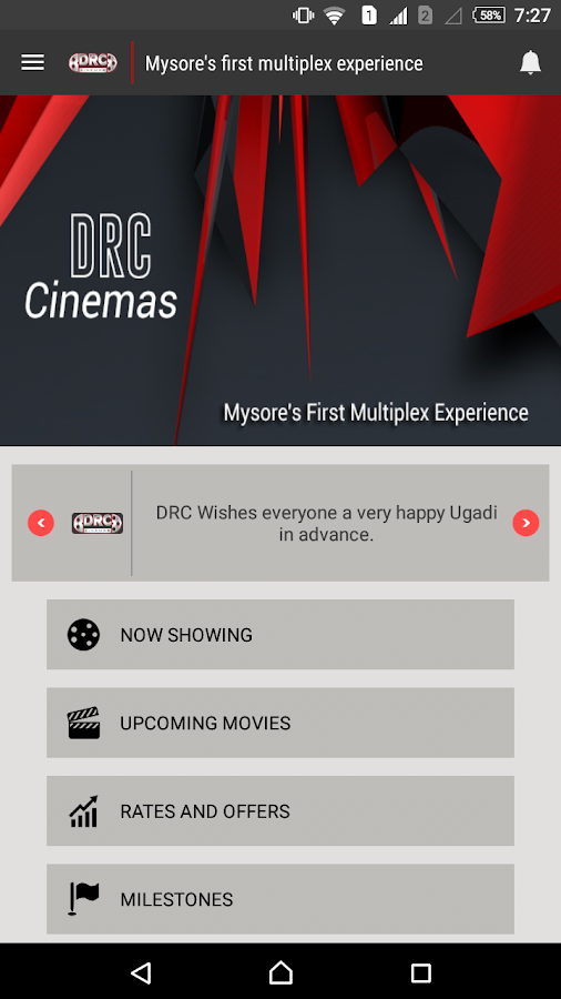 DRC Cinemas- screenshot