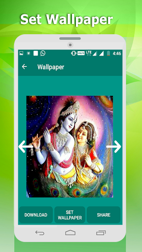 radhe krishna radhe krishna bhajan ringtone download