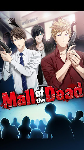 Image result for Mall of the Dead hack""