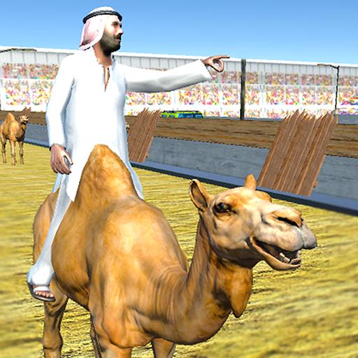 Camel Race Dubai Camel Simulator