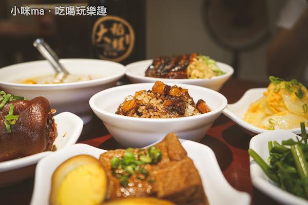 大稻埕魯肉飯。一碗魯肉飯 傳承60年的老味道。控肉飯、魯豬腳 國民平價小吃。後火車站美食。華陰街商圈美食