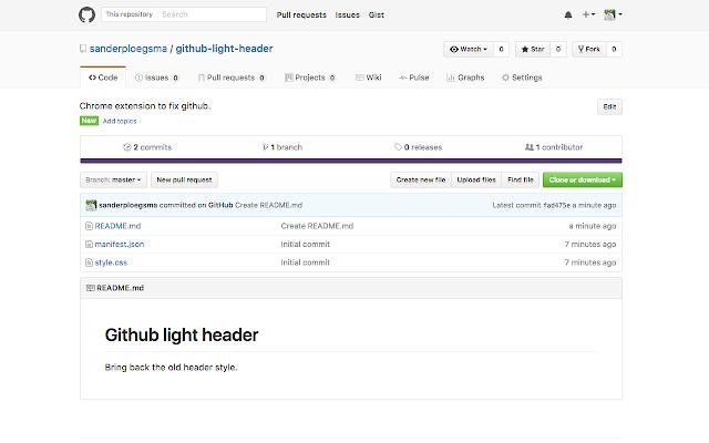 Github light header