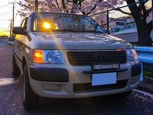 サクシードバンのカスタム事例画像 Yutakaさんの2020年06月26日05:13の投稿
