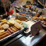 Tonghua night market in Taipei, Taiwan in Taipei, T'ai-pei county, Taiwan