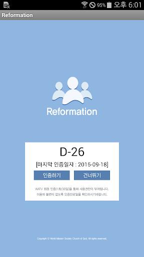 리포메이션 reformation