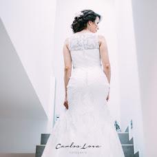 Wedding photographer Carlos Lova (carloslova). Photo of 15.06.2016