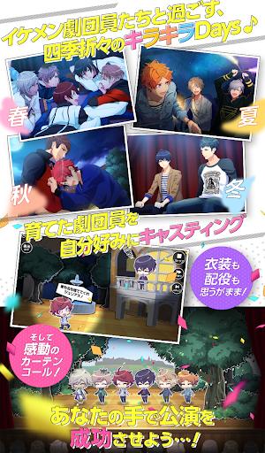 A3!  screenshots 4
