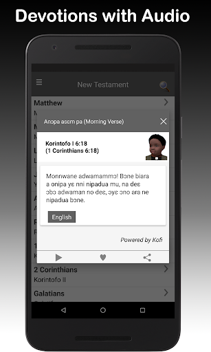 Twi & English Bible 2.5 screenshots 2