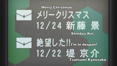 ef episode 1: Zetsubou shita!