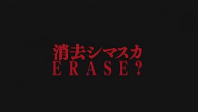 ef episode 7: Erase