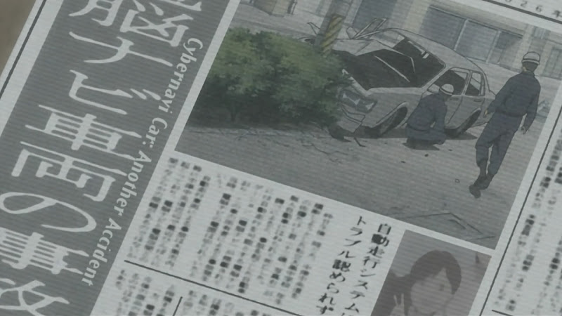 Dennou Coil episode 6: Article about Kanna's accident