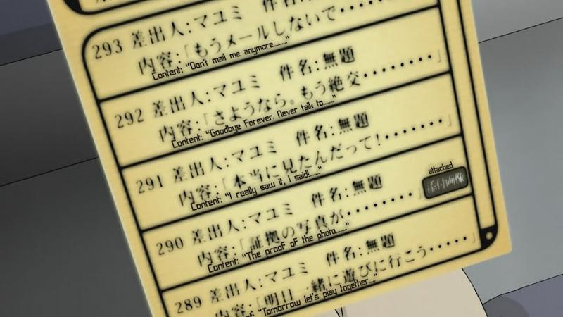 Episode 24: Mayumi's last messages to Yasako