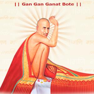Sant Gajanan Maharaj HD Images