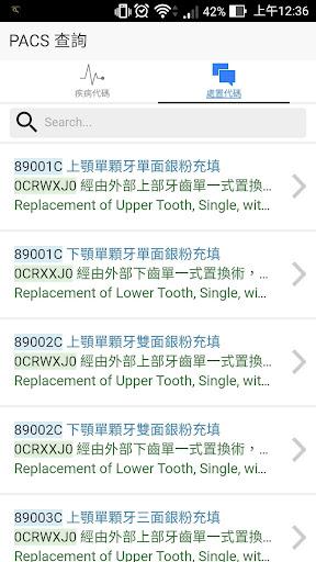 牙科ICD9-10對照