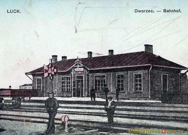 Вокзал Луцьк