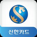 신한카드 icon