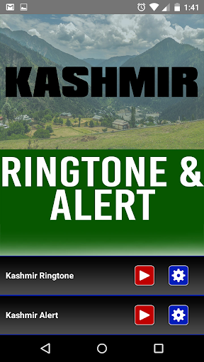 Kashmir Ringtone and Alert