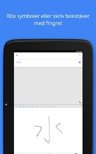 Google Översätt- screenshot thumbnail