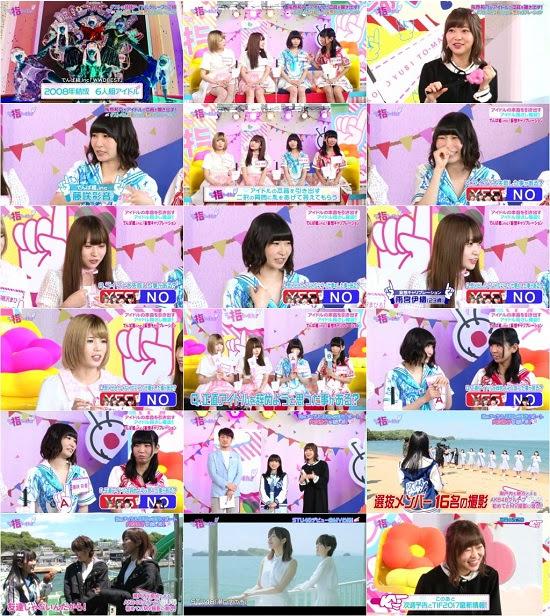 (TV-Variety)(720p+1080i) この指と~まれ! ep05 170602