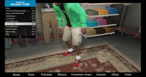 Clothing in GTA 5 1.0.1 screenshots 2