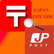 Japan Zipcode