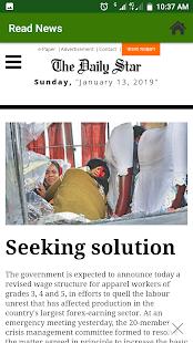 Read News All Bangla Newspaper সকল খবর এক অ্যাপে - náhled
