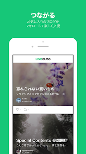LINE BLOG- screenshot thumbnail