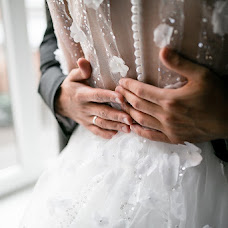 Wedding photographer Ekaterina Plotnikova (Pampina). Photo of 15.11.2018